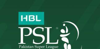 HBLPSL Logo