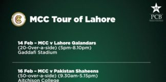 MCC Tour of Lahore Fixture