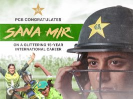 Sana Mir announces retirement