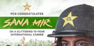 Sana Mir announces retirement