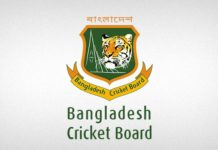 BCB: Media Release - Players Staying Fit and Ready