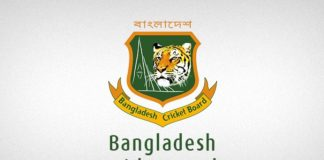 BCB: Pakistan U-19 Team to Tour Bangladesh in April