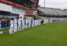PCB: Pakistan and England cricket teams pay tribute to Covid-19 victims