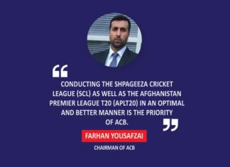 Farhan Yousafzai, Chairman, ACB