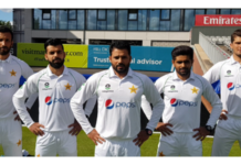 PCB Azhar Ali and team prepared for the first Test