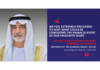 His Excellency Sheikh Nahayan Mabarak Al Nahayan, Chairman, Emirates Cricket Board on hosting the 2020 IPL in the UAE