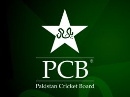 PCB: Update on the Covid-19 tests of Pakistan squad