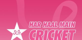 PCB: Saturday's National T20 Cup semifinals to turn pink