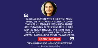 Bismah Maroof, Captain, Pakistan Women's Cricket Team on World Mental Health Day