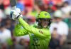 Sydney Thunder: Double century to Gilkes follows contract extension
