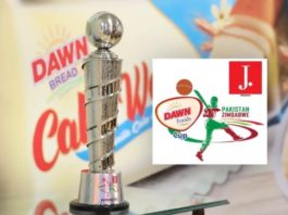 PCB: Commercial partners for Pakistan v Zimbabwe T20I series unveiled