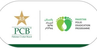 PCB and Pakistan Polio Programme team up to fight against Polio