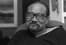 BCB: Condolence - Aly Zaker (1944 – 2020)