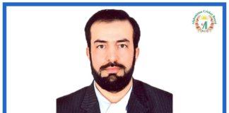 Rahmatullah Qureishi appointed new ACB CEO