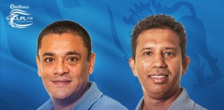 SLC: ICC Chief Match Referee Madugalle and ICC Elite Panel Umpire Dharmasena to feature in the LPL