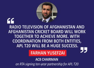 Farhan Yusefzai, ACB Chairman on RTA signing ten-year partnership for APL T20