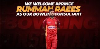 Islamabad United appoint Rumman Raees as bowling consultant