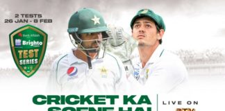 PCB: Brighto Paints announced as title sponsor for Pakistan-South Africa Test series