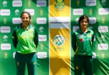 PCB: Pakistan women cricketers return to international cricket on Wednesday