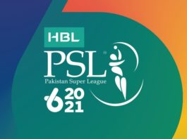 PCB: Haider, Umaid suspended from HBL PSL 6 final for bio-secure breach