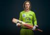 Sydney Thunder: Stars recognised at Cricket NSW Awards