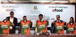 BCB: Evaly become sponsor of Bangladesh National Team for New Zealand Tour 2021