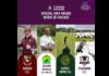 Cricket Ireland: ITW Irish Cricket Awards 2021 - Turkish Airlines Spirit of Cricket Jury Prize shortlist unveiled