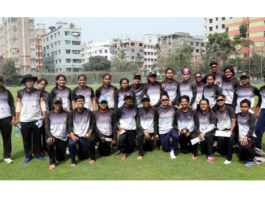 BCB: South Africa Emerging Women's Tour of Bangladesh 2021