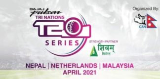 Cricket Netherlands: Live stream matches of Dutch cricketers in Nepal
