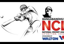 BCB: Bangabandhu 22nd National Cricket League 2020-2021 next round of matches deferred