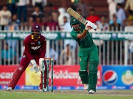 PCB: Pakistan confirm West Indies tour schedule