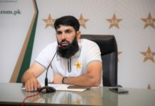 PCB: England and West Indies tours will help us prepare for the T20 World Cup, Misbah-ul-Haq