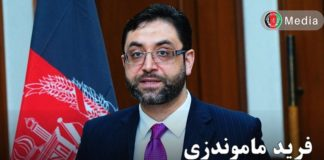 ACB: Farid Mamundzai replaces Mohammad Nabi as Board Member
