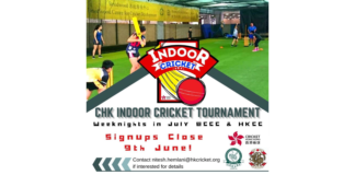 CHK Launch first-ever Indoor Cricket League