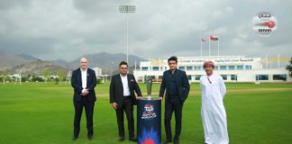 Oman Cricket: Oman ready to make a mark as ICC T20 World Cup host and participant