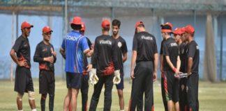 ACB: U19 Training Camp starts in Kabul
