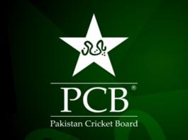 PCB: Balochistan - City Cricket Association Tournament 2021-22 Code of Conduct Violations