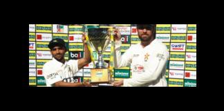 Zimbabwe Cricket: Ispahani Test trophy unveiled