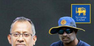 SLC: Avishka Gunawardene appointed Head Coach of Sri Lanka U19 - Mahinda Halangoda appointed Team Manager
