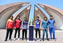 PCB: Captains aim for National T20 glory