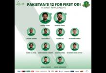 PCB: Pakistan name 12 for first ODI