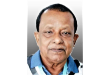 BCB: Condolence - Jalal Ahmed Chowdhury