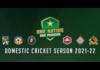 PCB: 157-match senior events schedule announced