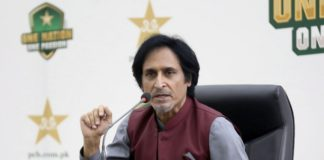 PCB: Ramiz Raja shares his vision with domestic cricketers