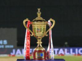 SLC: Schedule of the Lanka Premier League 2021