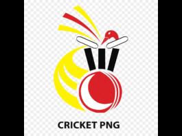 Cricket PNG: Kumul Petroleum PNG Lewas team announcement