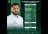 PCB: Pakistan Shaheens for Sri Lanka tour named